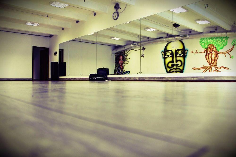 танцевальные студии в вао удалению вросшего