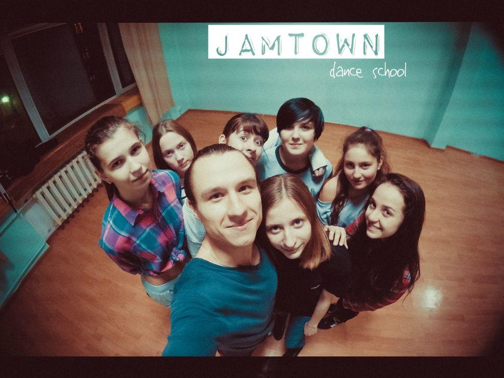 Школа JAMTOWN, фото №15