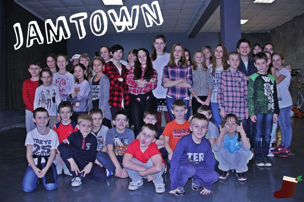 Школа JAMTOWN, фото №38