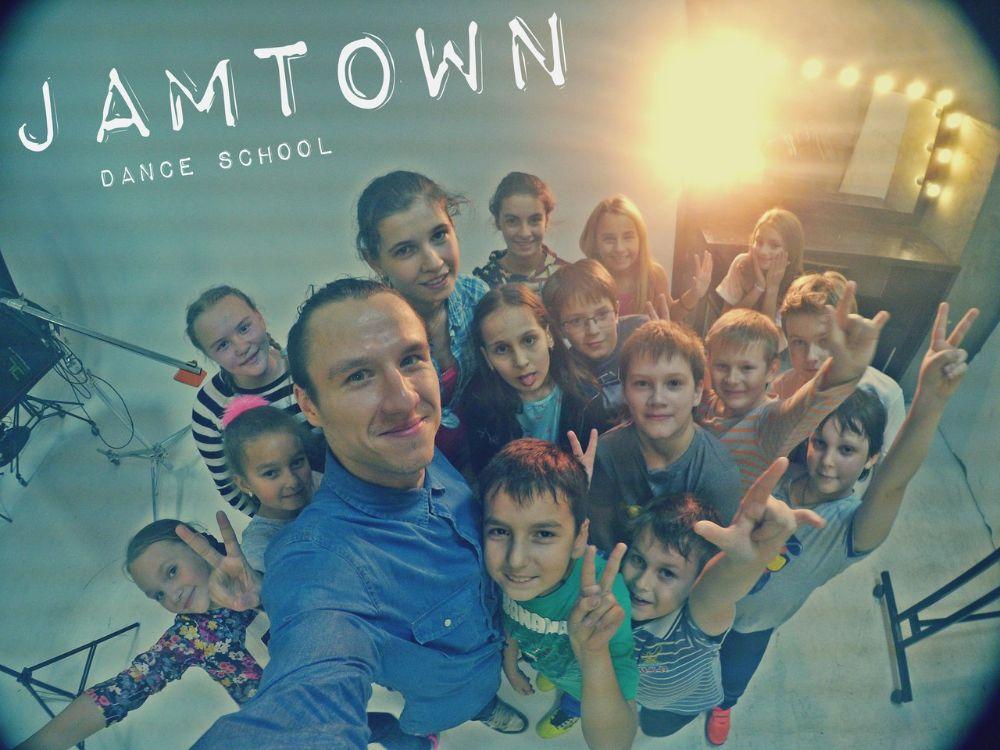 Школа JAMTOWN, фото №21