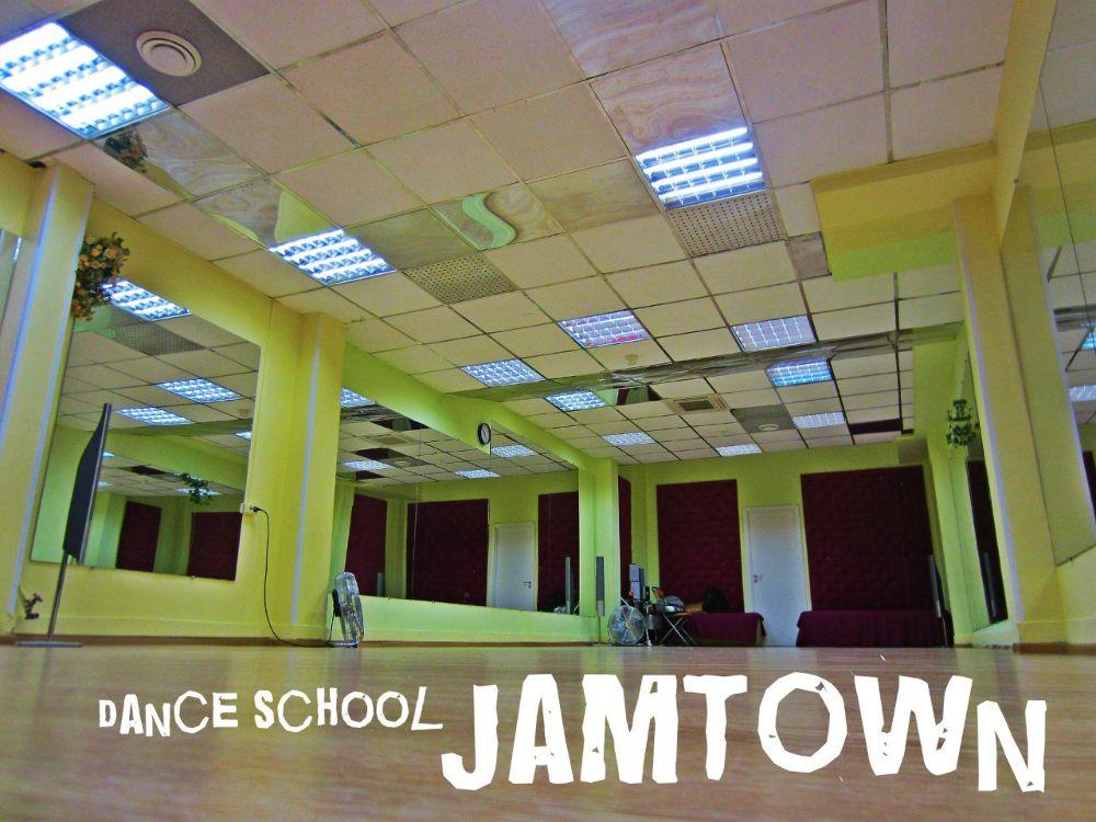 Школа JAMTOWN, фото №1