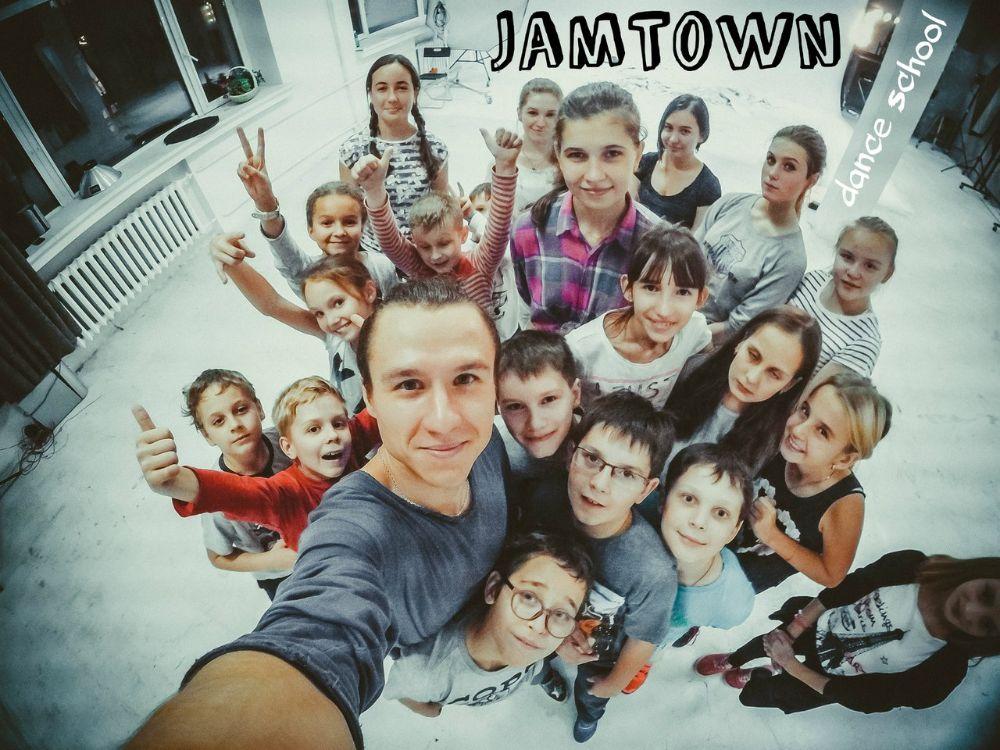Школа JAMTOWN, фото №35