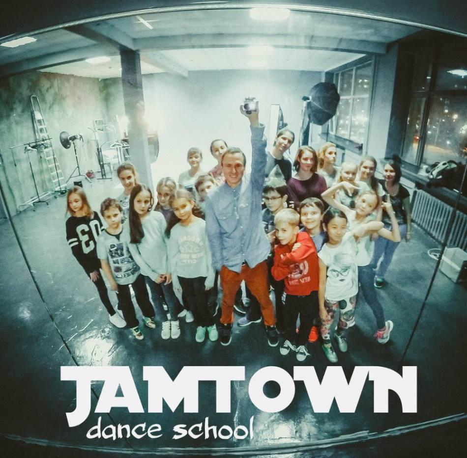 Школа JAMTOWN, фото №31