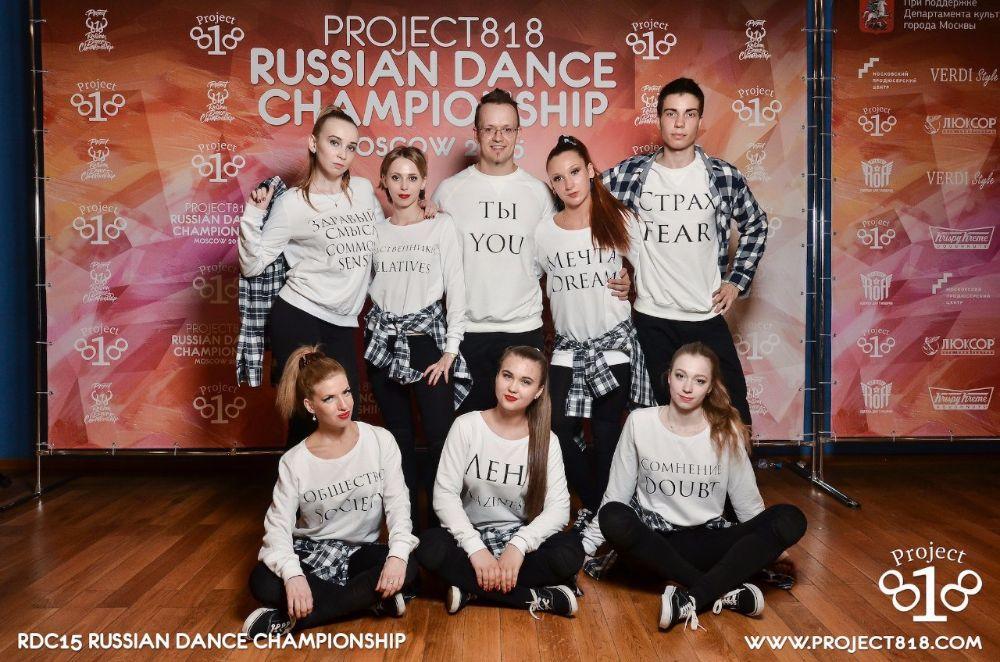 Школа Alexis Dance Studio, фото №2