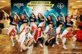 Школа Alexis Dance Studio, фото №4