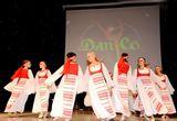 Школа DanCo, фото №6