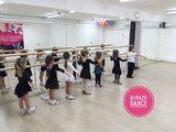 Школа Kurazh Dance, фото №5