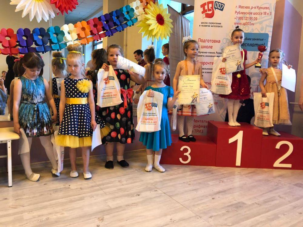 Школа Танцевальный Путь, фото №2