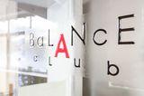 Школа Balance Club, фото №4