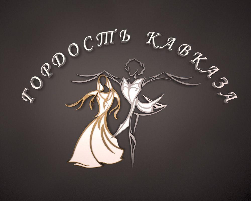 Школа Гордость Кавказа, фото №15