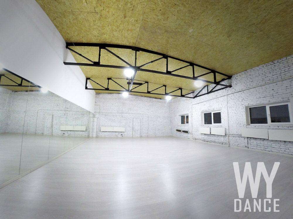 Школа WY Dance в Москве, фото №3