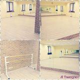 Школа Я Танцую, фото №3
