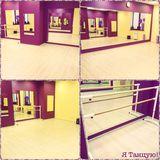 Школа Я Танцую, фото №2