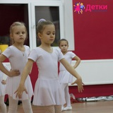 Школа Детки в балетках, фото №2