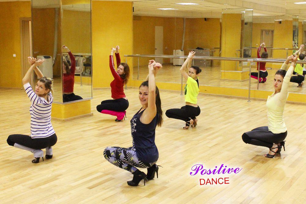 Школа Positive Dance, фото №8
