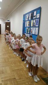 Школа ЮНЫЙ ЗИЛОВЕЦ, фото №2