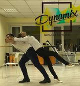 Школа Динамикс , фото №6