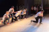 Школа Step Up, фото №4